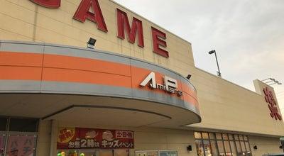 Photo of Arcade アミパラ 松山店 at 生石町655-1, 松山市, Japan