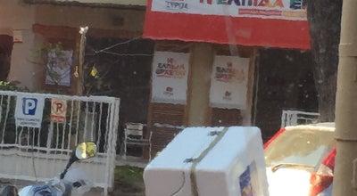 Photo of Souvlaki Shop Το Χειροποίητο Σουβλάκι της Ανάληψης at Εθνικής Αντιστάσεως 26, Vrilissia 152 35, Greece