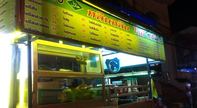 Photo of Food Truck 786 โรตี ดอยเวา at Thailand