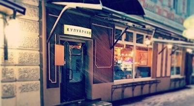 Photo of Hookah Bar Кулуарная «Дымосфера» at Московская, 60 (2 Этаж), Penza, Russia