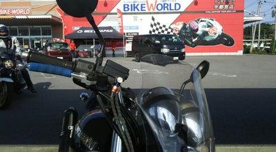 Photo of Motorcycle Shop バイクワールド インターパーク宇都宮 at 栃木県宇都宮市インターパーク6丁目2−9, 宇都宮インターパーク, Japan