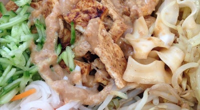 Photo of Asian Restaurant Junzi Kitchen at 21 Broadway, New Haven, CT 06511, United States