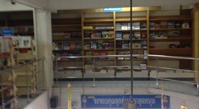Photo of Bookstore โมเดิร์น at Thailand