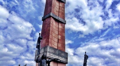 Photo of Monument / Landmark Монумент Дружбы at Ул. Октябрьской Революции, Уфа, Russia