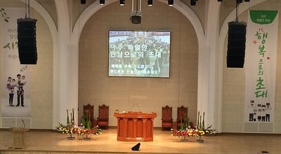 Photo of Church 서문교회 at South Korea