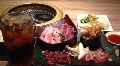 Photo of BBQ Joint 焼肉レストラン 一心亭 五所川原店 at 一ツ谷507-16, 五所川原市 037-0016, Japan