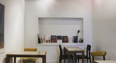 Photo of Coffee Shop RR(アールアール) at 代田4-10-20, 世田谷区, Japan