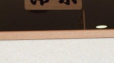 Photo of Sushi Restaurant くら寿司 川崎下平間店 at 幸区下平間313, 川崎市, Japan