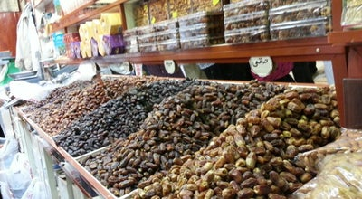 Photo of Farmers Market Medina Dates Market | سوق تمور المدينة at King Faisal Road, Medina, Saudi Arabia