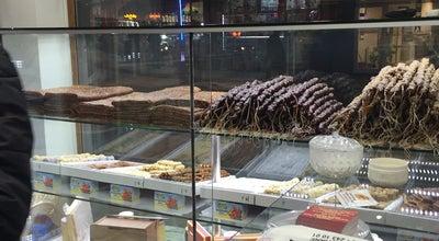 Photo of Dessert Shop Doğa Pestil Köme at Gümüşhane 29000, Turkey