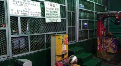 Photo of Baseball Field 세미소사 야구연습장 at 종로구 대학로 144, Seoul 03084, South Korea