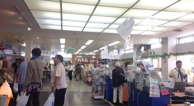 Photo of Japanese Restaurant 武田の笹かまぼこ at 塩竈市, Japan