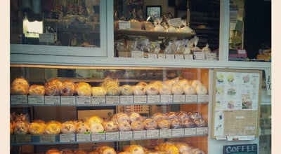 Photo of Bagel Shop VANITOY BAGEL 川越店(2号店) at 南通町15-1, 川越市 350-0045, Japan