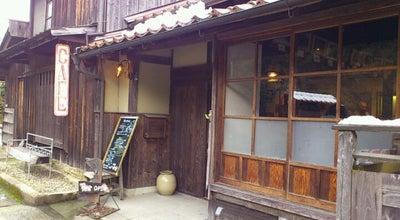 Photo of Cafe Cafe佳留 at 大森町ハ206, 大田市 699-5605, Japan