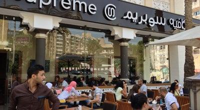 Photo of Cafe Café Supréme at 13 El Thawra St, Heliopolis, Egypt