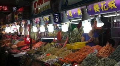 Photo of Fish Market 旗后觀光市場 at 旗津三路, Cijin, Taiwan