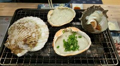 Photo of Sake Bar 磯丸水産 柏東口店 at 中央町2-7, Kashiwa 277-0021, Japan