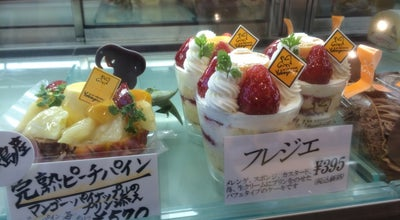 Photo of Dessert Shop LE PATISSER Yokoyama (ル・パティシェ ヨコヤマ) at 谷津4-8-45, 習志野市 275-0026, Japan