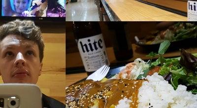 Photo of Sushi Restaurant Charm Sushi at 138 Albert St., Brisbane 4000, Australia