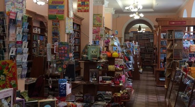 Photo of Bookstore Магазин Современник at Russia