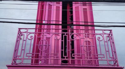 Photo of Hostel Contemporâneo Hostel at R. Bambina, 158, Rio de Janeiro 22251-050, Brazil