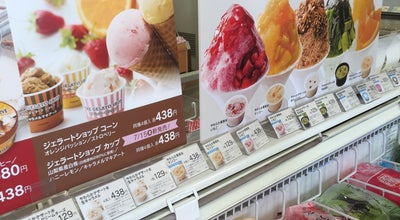 Photo of Ice Cream Shop シャトレーゼ 守口店 at 寺方本通2-1-7, 守口市, Japan