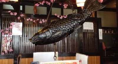 Photo of Japanese Restaurant 和食麺処サガミ 岸和田店 at 岸和田市三田町69-1, Japan