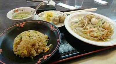 Photo of Chinese Restaurant 餃子の王将 国道泉佐野店 at 鶴原1857-5, 泉佐野市 598-0071, Japan