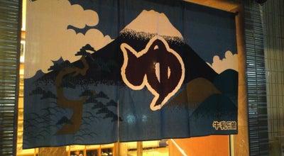 Photo of Spa 城南温泉 at 城南1-2-14, 池田市 563-0025, Japan