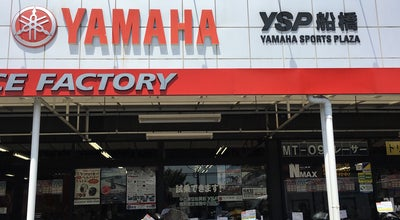 Photo of Motorcycle Shop YSP船橋 at 前原西1-15-19, 船橋市, Japan