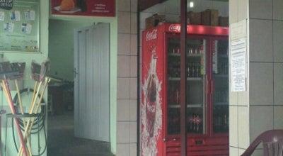 Photo of Bakery Padaria e confeitaria Pães do Castelo at R. Itapemirim, 355 - Monte Castelo, Contagem - Mg, 32285-130, Contagem 32285-130, Brazil