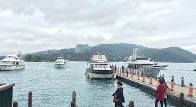 Photo of Pier 玄光碼頭 at 魚池鄉, 南投縣, Taiwan