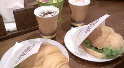 Photo of Bakery Львівські Круасани / Lviv Croissants at Проспект Свободи 9, Львів 79000, Ukraine