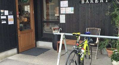 Photo of Bakery アガタベーカリー at 県2-16-6, 松本市 390-0812, Japan