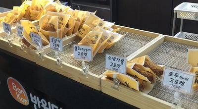 Photo of Donut Shop 반월당 고로케 동대구역점 at South Korea
