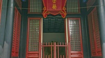 Photo of Historic Site 国子监 Guozijian Imperial Academy at 15 Guozijian St, Beijing, Be, China