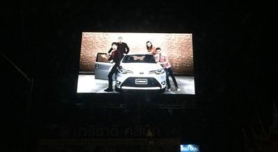 Photo of Arcade 4แยกกพญานาค at Thailand