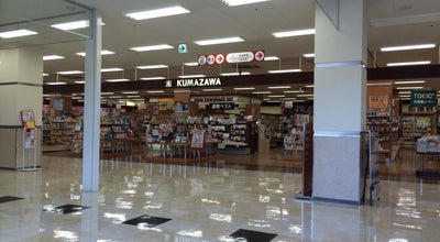 Photo of Bookstore くまざわ書店 三河安城店 at 三河安城南町1-4-8, 安城市 446-0051, Japan