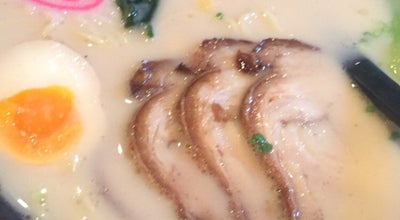 Photo of Japanese Restaurant 鮨味亭 Sushimitei at 賈伯樂提督街64號, 花王堂區, Macao