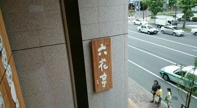Photo of Candy Store 六花亭 札幌本店 at 中央区北4条西6-3-3, 札幌市 060-0004, Japan