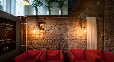 Photo of Tea Room Piacha at 280, London N1 2TZ, United Kingdom
