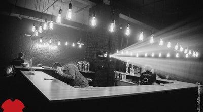 Photo of Hookah Bar Hookah Place Penza at Володарского 23, Пенза 440000, Russia
