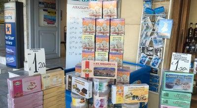 Photo of Dessert Shop Λειβαδάρας Λουκούμια at Ακτή Εθνικής Αντιστάσεως  24, Ερμούπολη 841 00, Greece