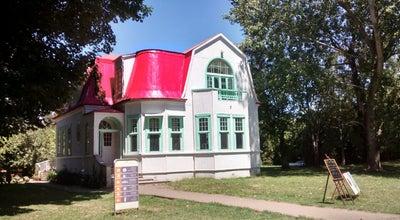 Photo of History Museum Museo Historico Rodolfo Armando Phillipi at Av. Los Laureles, Valdivia, Chile