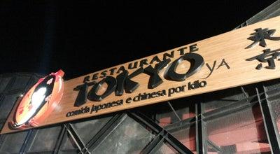 Photo of Sushi Restaurant Tokyo Restaurante at Av. 9 De Julho, 1184, Ribeirão Preto 14025-000, Brazil