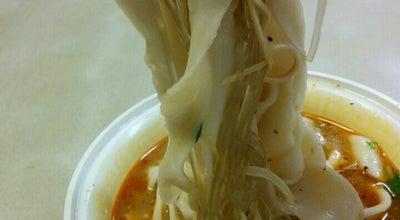 Photo of Ramen / Noodle House Lamb Noodle Soup at 4128 Main St, Flushing, NY 11355, United States