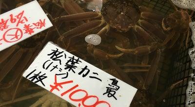 Photo of Fish Market 中村商店 at 鳥取市, Japan