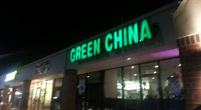 Photo of Chinese Restaurant Green China at 627 Salt Lick Rd, Saint Peters, MO 63376, United States