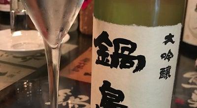 Photo of Sake Bar Sake Dining さが蔵 at 中央区春吉3-11-19, 福岡市 810-0003, Japan