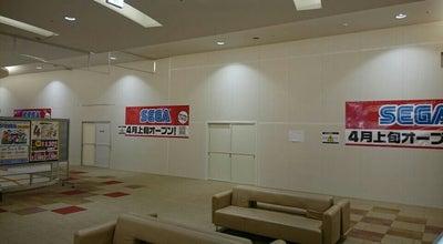 Photo of Arcade タイトーステーション イオン銚子店 at 三崎町2-2660-1, 銚子市, Japan